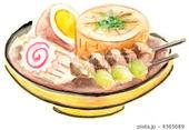 おでん・関東煮・大根・煮玉子・ナルト巻き