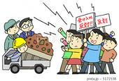 震災がれき受け入れ反対・市民団体・瓦礫受入れ拒否