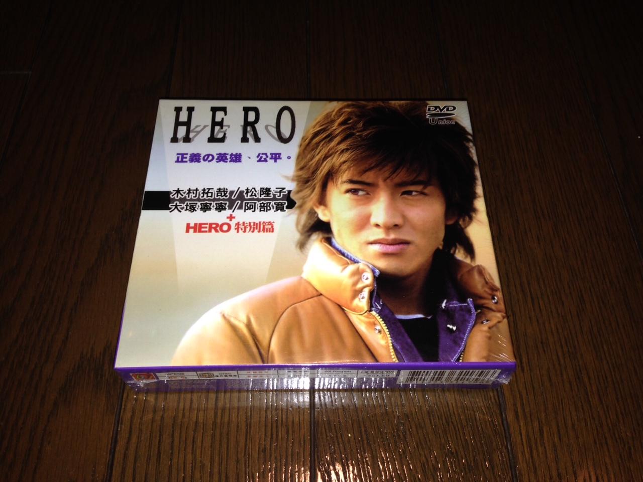 HERO (テレビドラマ)の画像 p1_32