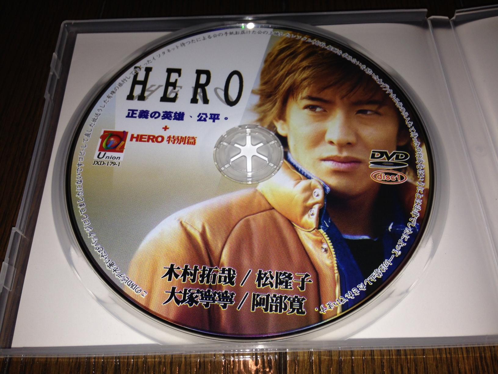 HERO (テレビドラマ)の画像 p1_36