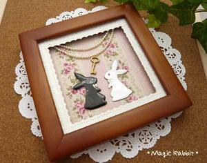 shippou_rabbit4.jpg
