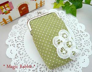 100gama_green1.jpg