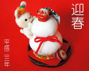 kagamimoti_rabbit1.jpg