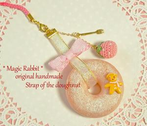 doughnut_strap_pink1.jpg