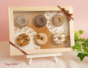 gaku_doughnut1.jpg