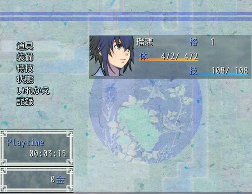 ayakashiki_sam_04.jpg