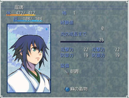 ayakashiki_sam_05.jpg