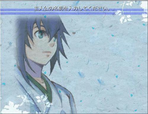 ayakashiki_sam_09.jpg