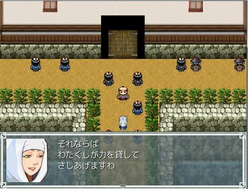 ayakashiki_sam_12.jpg