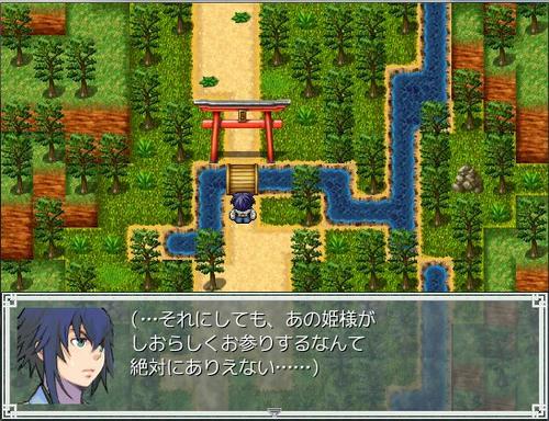 ayakashiki_sam_14.jpg