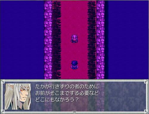 ayakashiki_sam_15.jpg