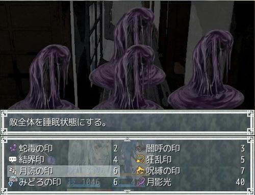 ayakashiki_sam_20.jpg