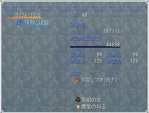 ayakashiki_sam_23.jpg