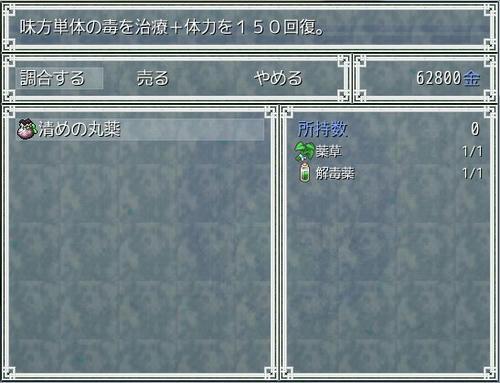 ayakashiki_25.jpg
