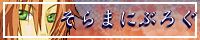 so_banner02.png