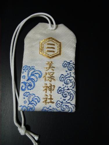 miho_02.JPG