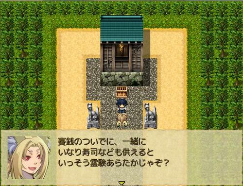 ayakashiki_29.jpg