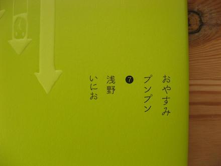 IMG_0132_s.jpg