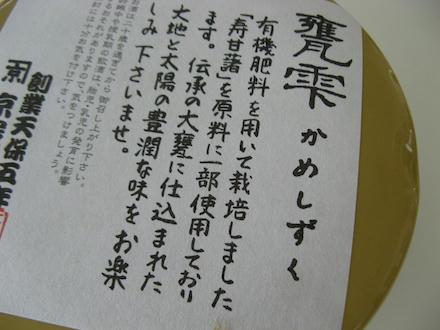 IMG_0142_s.jpg