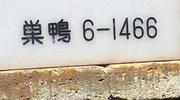 6-1466