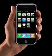 新たなる携帯