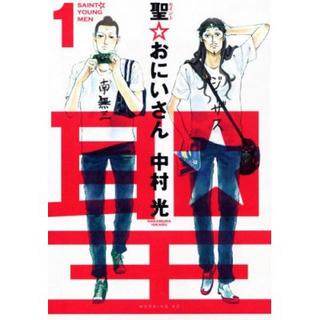 日本だからこそ出せる本