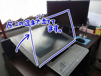b84_6.jpg