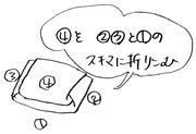 tatami4.jpg