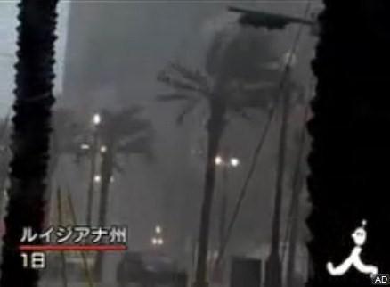 大型ハリケーン、米南部に上陸