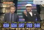 イロモネア 矢野・兵藤 8/23