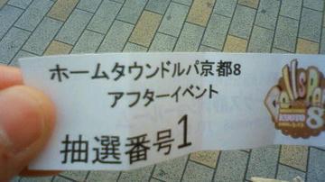 110410_1.jpg
