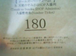 110430_39.jpg