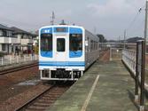 まずは伊勢鉄道
