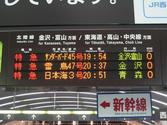 日本海3号も消滅・・・