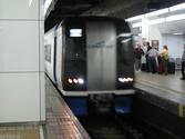 名古屋→中部国際空港【µスカイ】