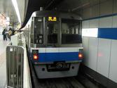 福岡空港→博多【福岡市営地下鉄】