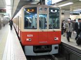 梅田→甲子園前【阪神電鉄・急行】