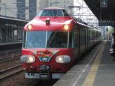 7000系記念列車