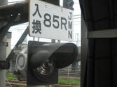 8f2a70a4.jpg
