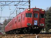 37bdb400.jpg