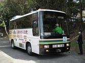 c5dca120.JPG