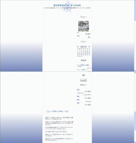 200707183.jpg