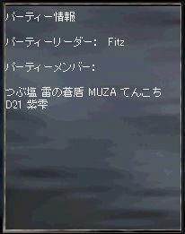 fc620abf.jpeg