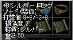 20979ef9.jpeg