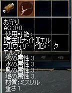 c06454c8.jpeg