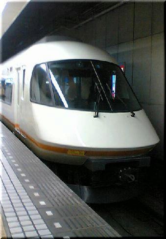TS290520.JPG