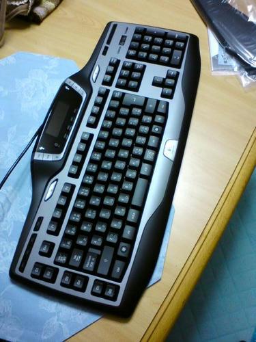20080705194252.jpg