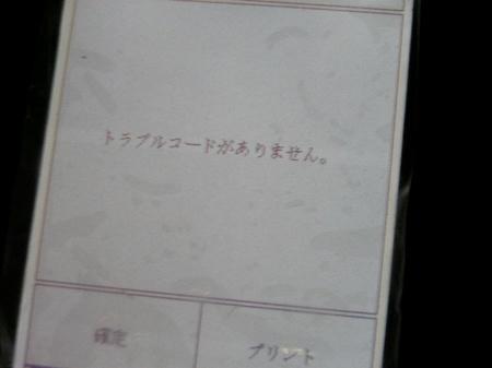 SANY2002.JPG
