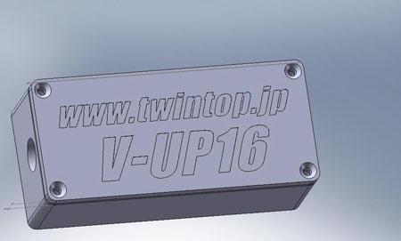 V-UP161.jpg