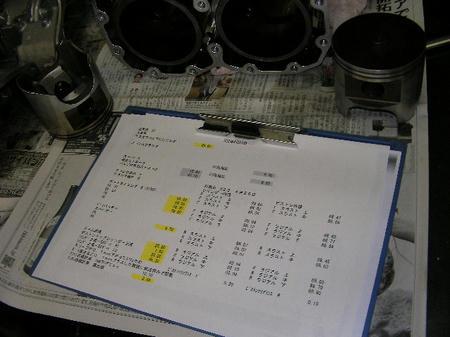 SANY4843.JPG